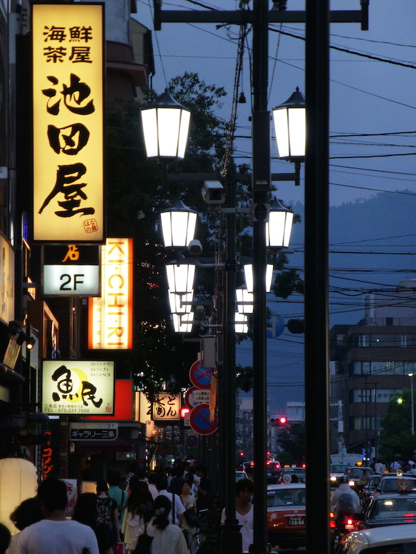 Kyoto street after sunset