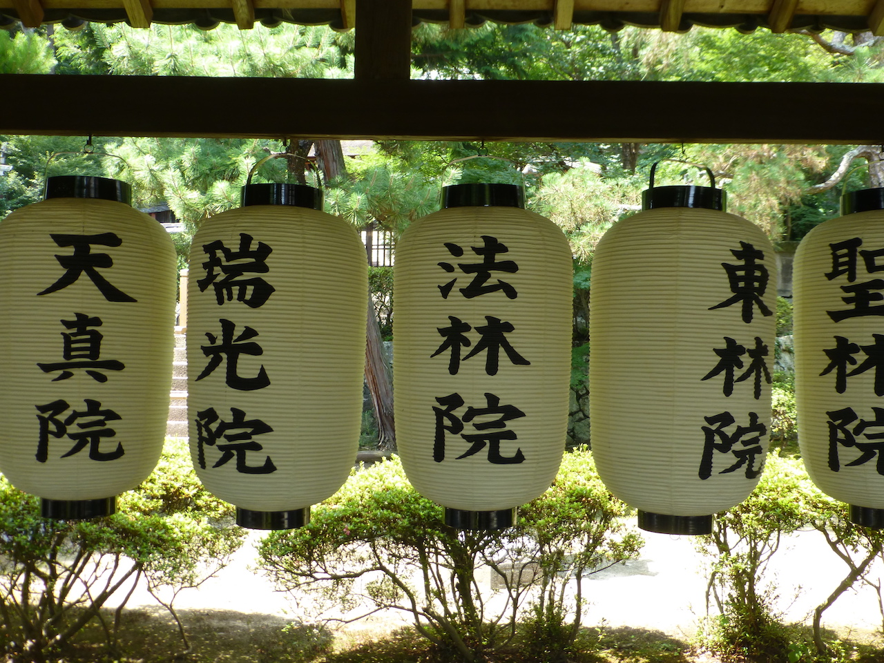 Lanterns in the Manpukuji, a Zen temple in Obaku near Kyoto