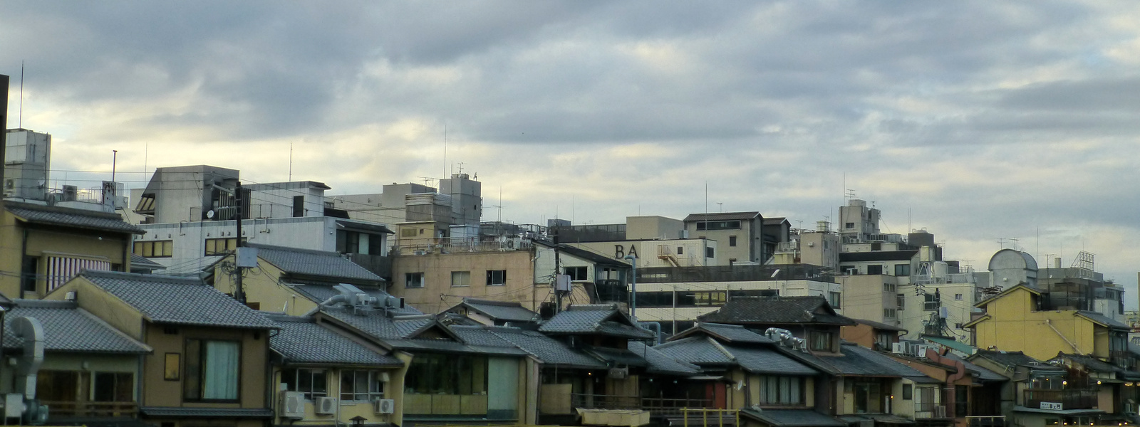 The Winds of Kyoto